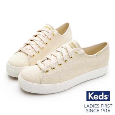 Keds TRIPLE KICK 金銀色澤綁帶休閒鞋-米