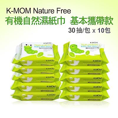 韓國MOTHER-K純淨自然幼兒濕紙巾(30抽/10包)-基本攜帶款