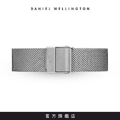 DW 錶帶 14mm 星鑽銀米蘭金屬編織錶帶