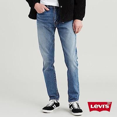 Levis 上寬下窄 512 Taper低腰修身牛仔褲 赤耳 直向彈性