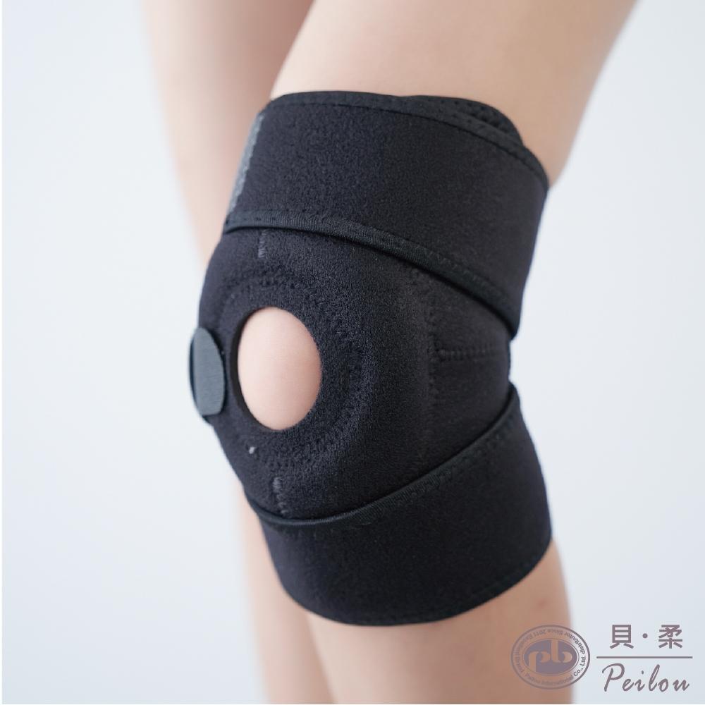 貝柔雙向三片加強運動透氣護膝-FREE SIZE