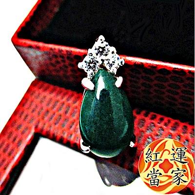 紅運當家 天然優質翡翠綠玉髓 +水鑽 項鍊(主墜長 17mm)