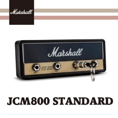 Marshall JCM800 Standard/經典音箱鑰匙座/附四個鑰匙圈