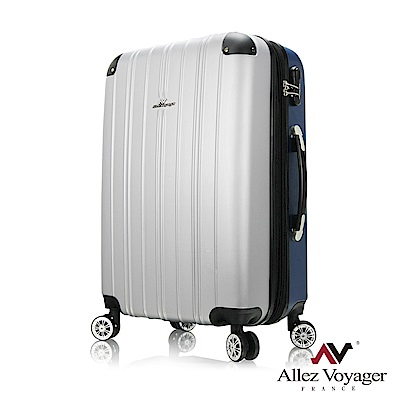 法國奧莉薇閣 28吋行李箱 ABS霧面加大硬殼旅行箱 箱見歡-漾彩系列(銀藍色)