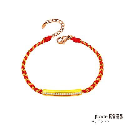 J code真愛密碼金飾 愛一直都在黃金編織手鍊-有鑽金鍊款