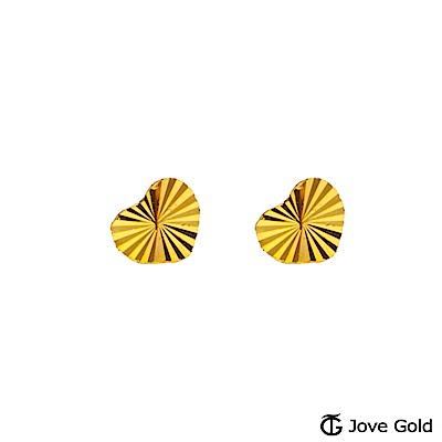 Jove gold 悸動黃金耳環-小
