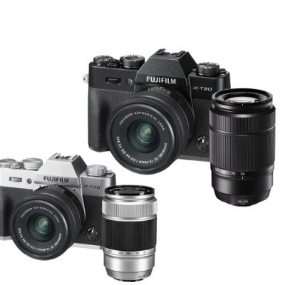 FUJIFILM X-T20+1545+50-230mm II 雙鏡組*(中文平輸)
