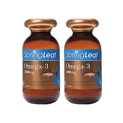 綠芙特級 純淨深海魚油2瓶組(200顆/瓶)
