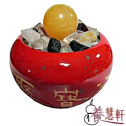 養慧軒 鶯歌陶瓷吉祥紅聚寶盆+五行水晶碎石(800g)+招財圓球(直徑3.5cm)
