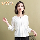 betty's貝蒂思 透膚網紗造型外套(白色)