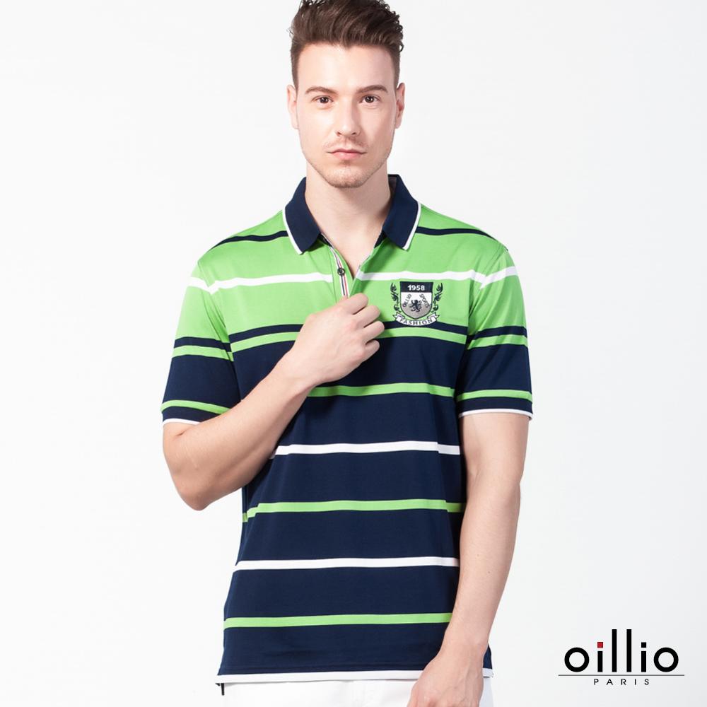 oillio歐洲貴族 短袖透氣POLO衫 超柔不易皺棉衣料 藍色