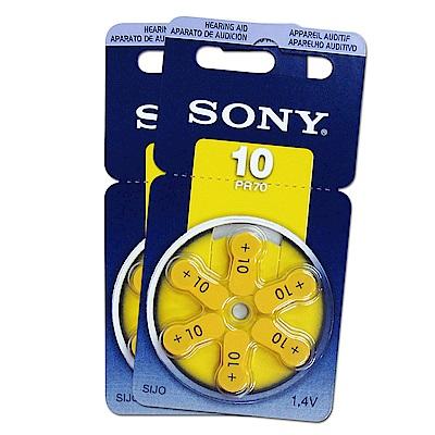 SONY PR70/S10/A10/10 空氣助聽器電池(1盒10卡入)