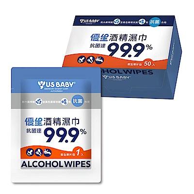 優生 超厚型抗菌酒精濕巾50片/盒