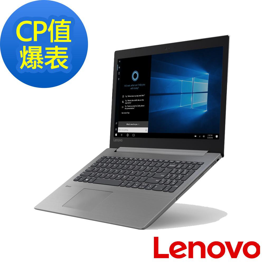 (結帳15900)Lenovo IdeaPad 15吋筆電(i5-8250U/MX150/1T)