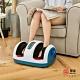 輝葉 雙效溫感美腿機 HY-750 product thumbnail 1