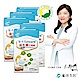 船井 兒童益生菌口嚼錠60顆x5盒-初乳免疫球蛋白配方 product thumbnail 1