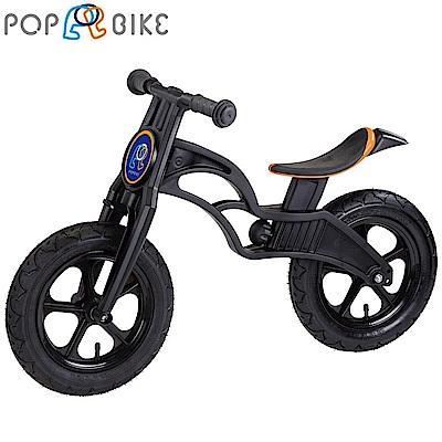 POPBIKE普派 兒童滑步車經典打氣胎款-黑