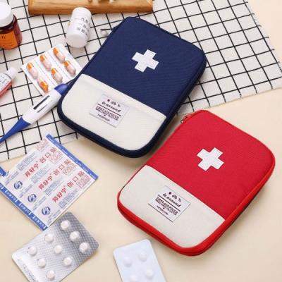 E.dot 藥包造型旅行分格收納包(二色選)