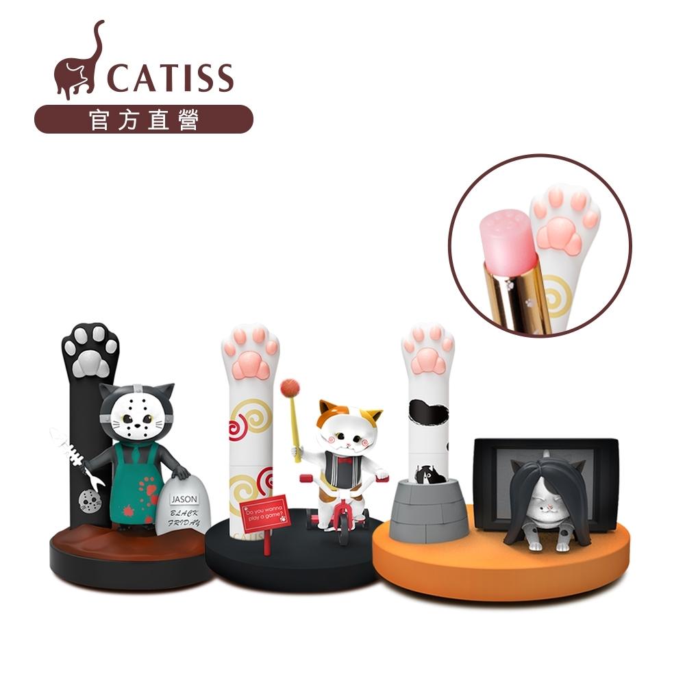 Catiss愷締思 恐怖片公仔唇膏全家福組(貞子+奪魂+傑森) 3g*3