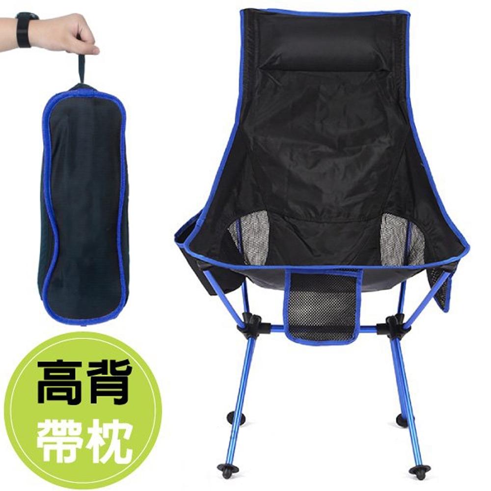 美國 North Field 北歐 3.0超輕迷你航鈦陽極鋁合金太陽椅(高背版)_削光藍