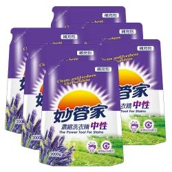 【妙管家】中性洗衣精補充包2000g(6入/箱)