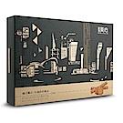 香港美心 榛果酥片奶油餅乾禮盒(156g)