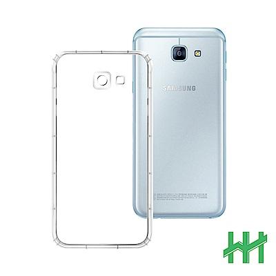 安全氣墊手機殼系列 Samsung  A8 (2016)(5.7吋) 防摔TPU隱形殼