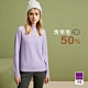 ILEY伊蕾 手工縫珠微縷空羊絨針織上衣(紫/灰) product thumbnail 1