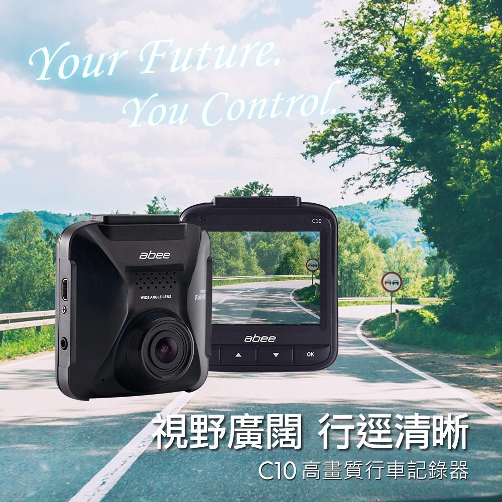 【Abee 快譯通】C10 高畫質行車記錄器+16G記憶卡