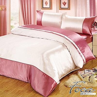FOCA 華麗藕粉-加大 四件式絲緞薄被套床包組