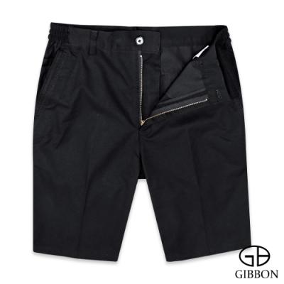 GIBBON 彈性舒適斜紋休閒短褲-二色