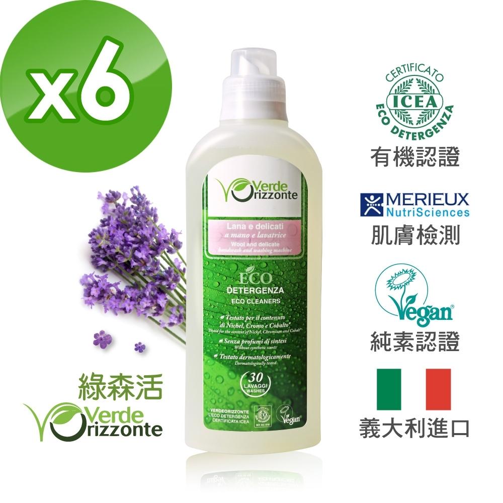 義大利 綠森活 毛料細緻衣物洗衣精 6入組(1000ml)x6瓶