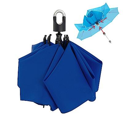 雙龍TDN 收的妙 一按秒收玻璃纖維反向傘-皇家藍