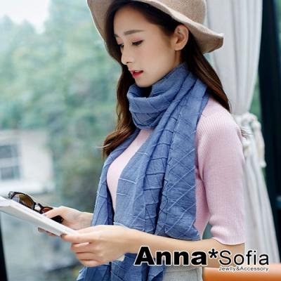 【2件450】AnnaSofia 清新立體方摺 拷克邊圍巾披肩(牛仔藍色)