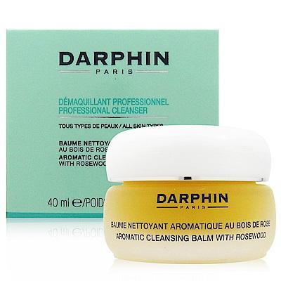 DARPHIN朵法 花梨木按摩潔面膏 40ml(法國進口)
