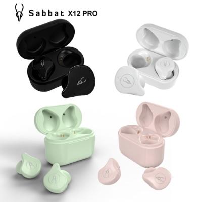 【富佳泰代理】魔宴Sabbat X12 PRO 純色系列 真無線藍芽耳機
