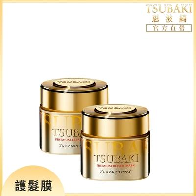 (2入特惠)TSUBAKI 思波綺 金耀瞬護髮膜180g
