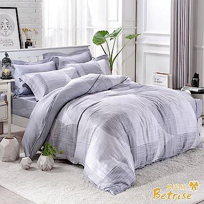 Betrise 憧憬 加大-植萃系列100%奧地利天絲四件式兩用被床包組