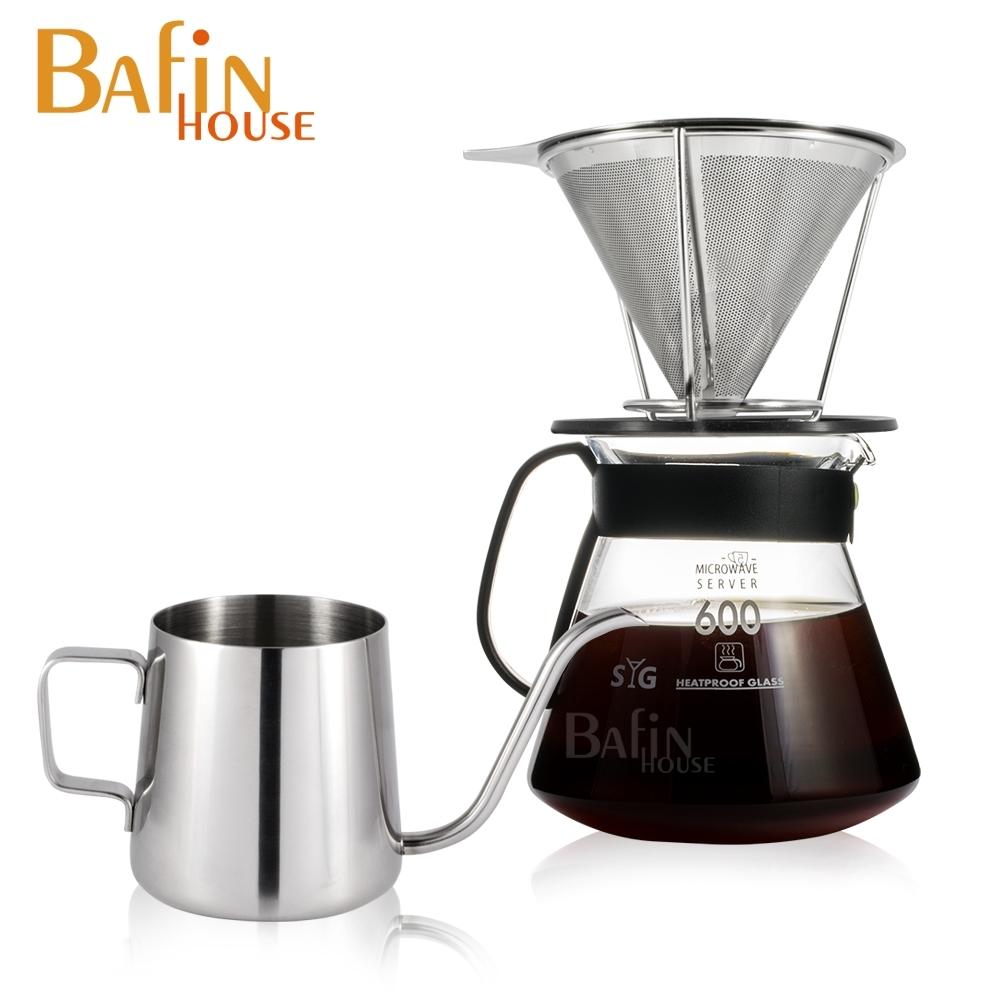 Bafin House 不鏽鋼濾網及玻璃咖啡壺組600ml+正把不鏽鋼細口壺350ml