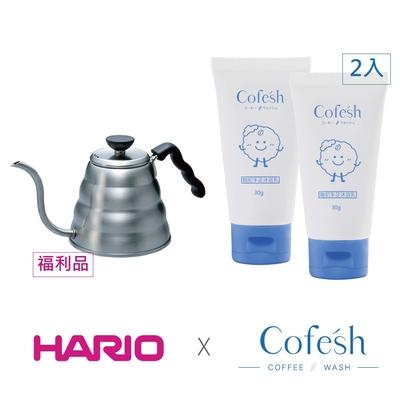 【HARIO】福利品 雲朵120不鏽鋼細口壺 x Cofesh洗手乳2入組(僅外盒凹(破)損,產品為新品,如介意請勿下單)