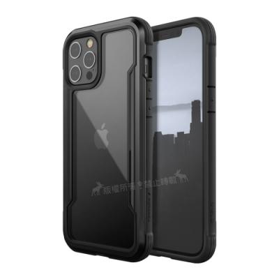 DEFENSE 刀鋒極盾Ⅲ iPhone 12 Pro Max 6.7吋 耐撞擊防摔手機殼(爵帝黑)