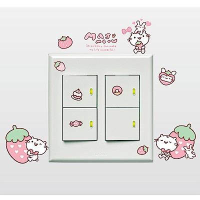 itaste小品味-麻吉貓迷你開關貼-愛草莓- 7.8cm*12cm