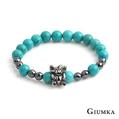 GIUMKA小象多切面串珠彈性手鍊(八色任選)
