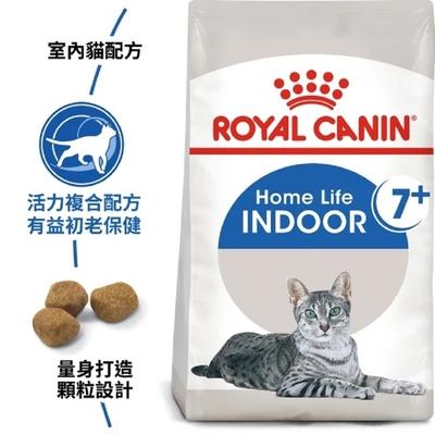 ROYAL CANIN法國皇家-室內熟齡貓7+歲齡 IN+7 1.5KG 購買第二件贈送寵鮮食零食1包