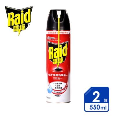 雷達 快速蟑螂螞蟻藥-無味550ml x2組