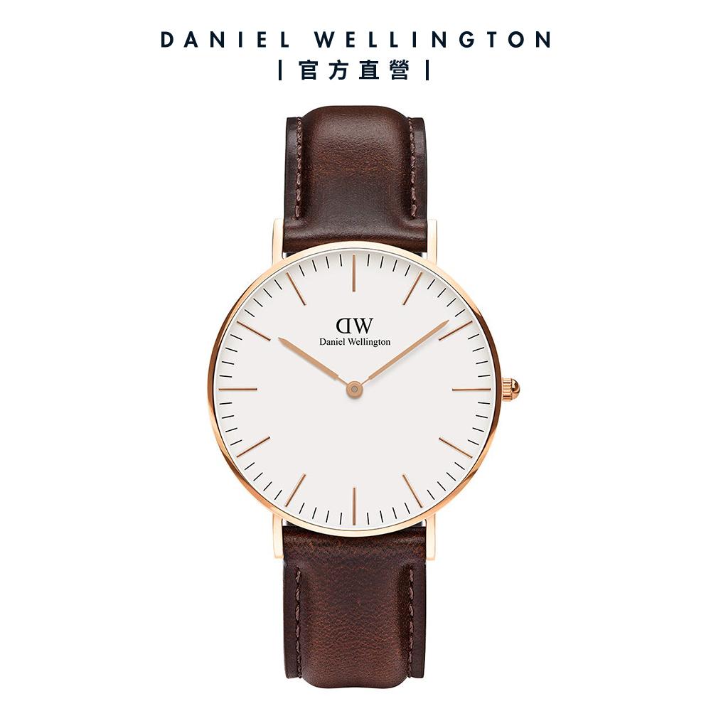 【Daniel Wellington】Classic Bristol 36mm深棕真皮皮革錶 DW手錶