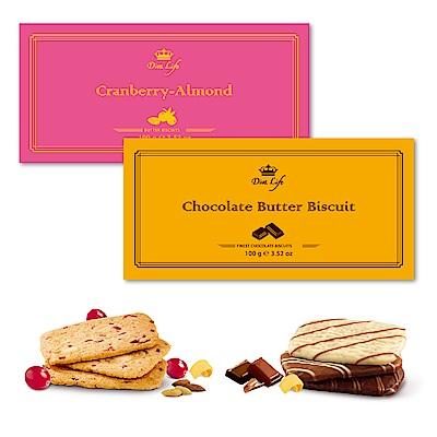Diva Life 比利時餅乾2盒組(蔓越莓薄餅12片+巧克力薄餅12片)