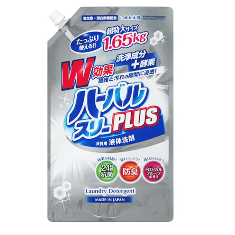 日本Mitsuei美淨易 酵素去污洗衣精補充包1.65kg