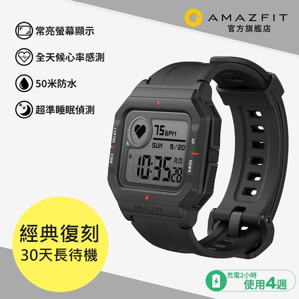 華米Amazfit Neo經典黑智能手錶 螢幕全天顯示 復古設計 28天長續航 50米防水
