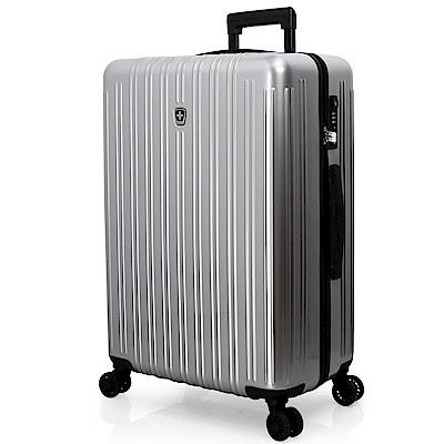 SWISSMOBILITY瑞動 經典雙線20吋PC耐撞TSA海關鎖行李箱/旅行箱 (銀色)